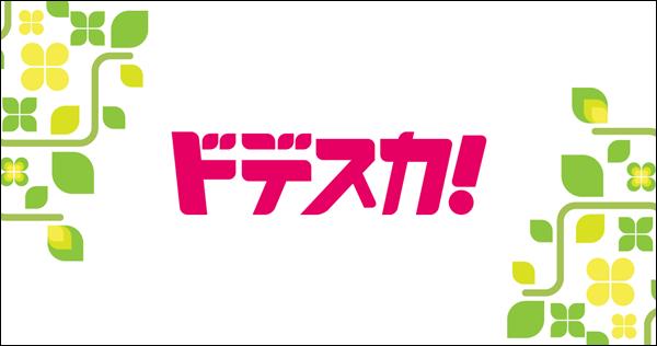 f:id:kei561208:20180810145551p:plain