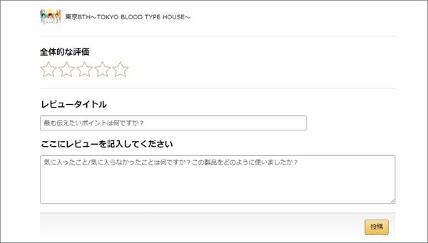 f:id:kei561208:20181211000652j:plain