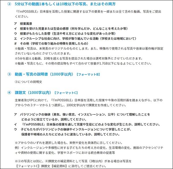 f:id:kei561208:20200129012530j:plain