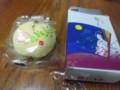 俺「石鹸ありがとうございます~!」相手「お菓子です!」