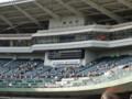 キレイなスタジアムです。