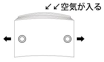 f:id:kei73:20080908132736p:image