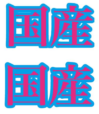 f:id:kei73:20080912102248p:image