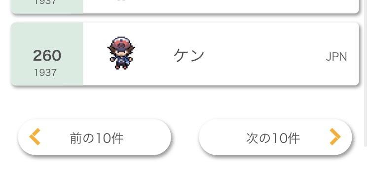 f:id:kei_213:20201101143321j:plain
