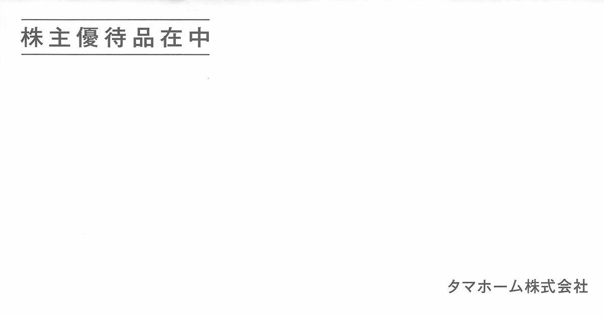 f:id:kei_kichy:20200213232419j:plain