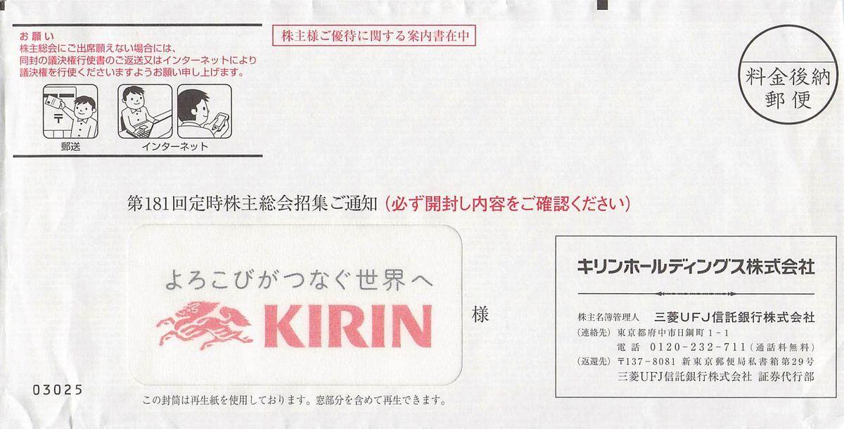 f:id:kei_kichy:20200305201140j:plain