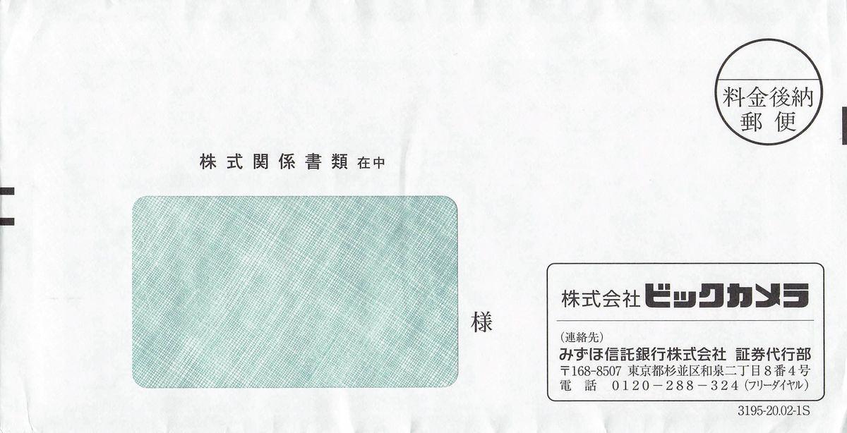 f:id:kei_kichy:20200520210837j:plain