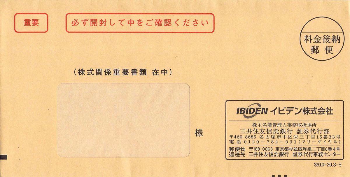 f:id:kei_kichy:20200526095242j:plain