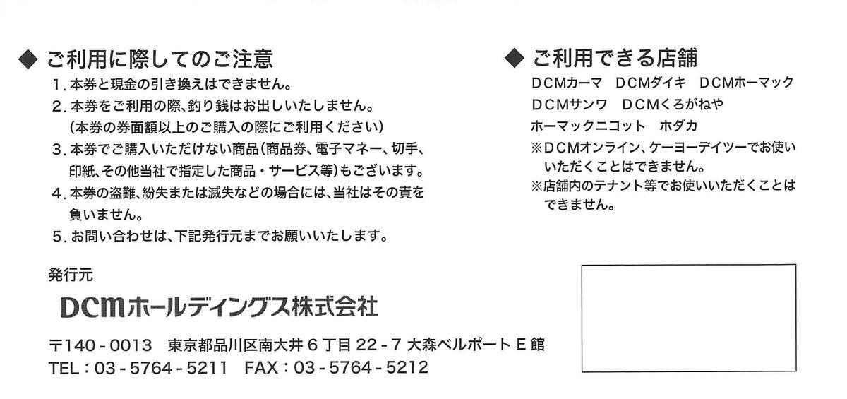 f:id:kei_kichy:20200529222745j:plain