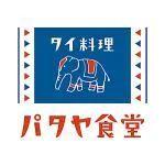 f:id:kei_kichy:20200905213228j:plain