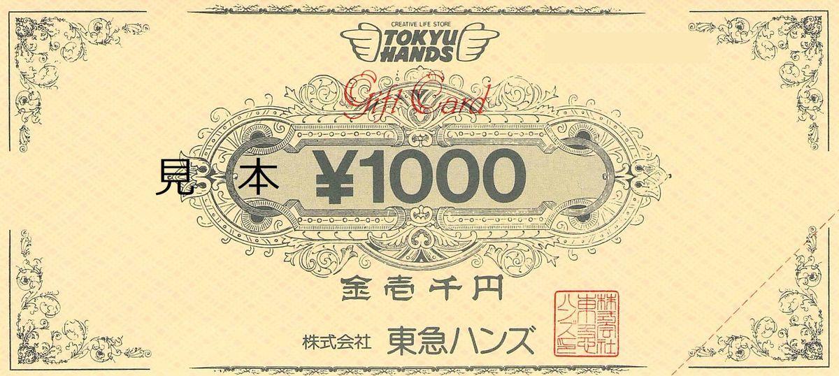 f:id:kei_kichy:20200906121919j:plain