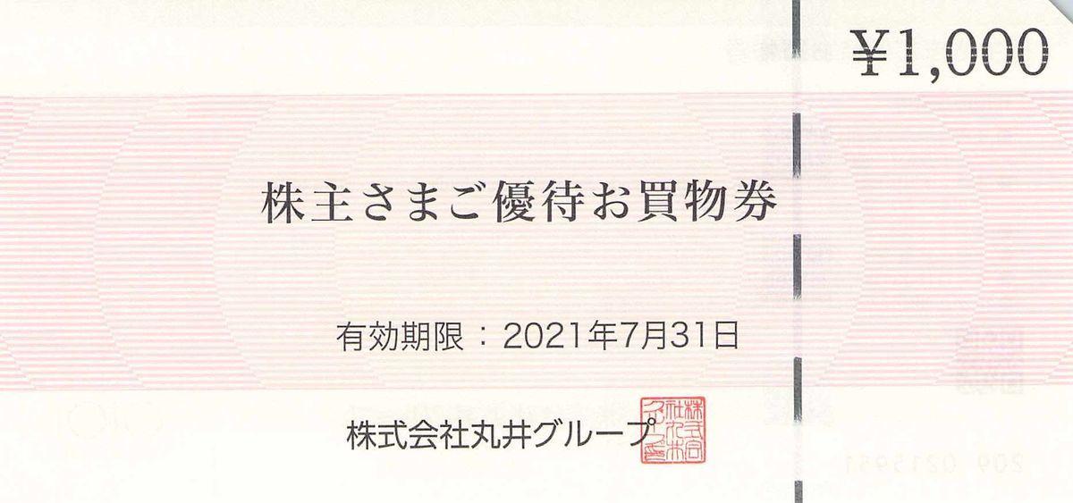 f:id:kei_kichy:20201205084429j:plain