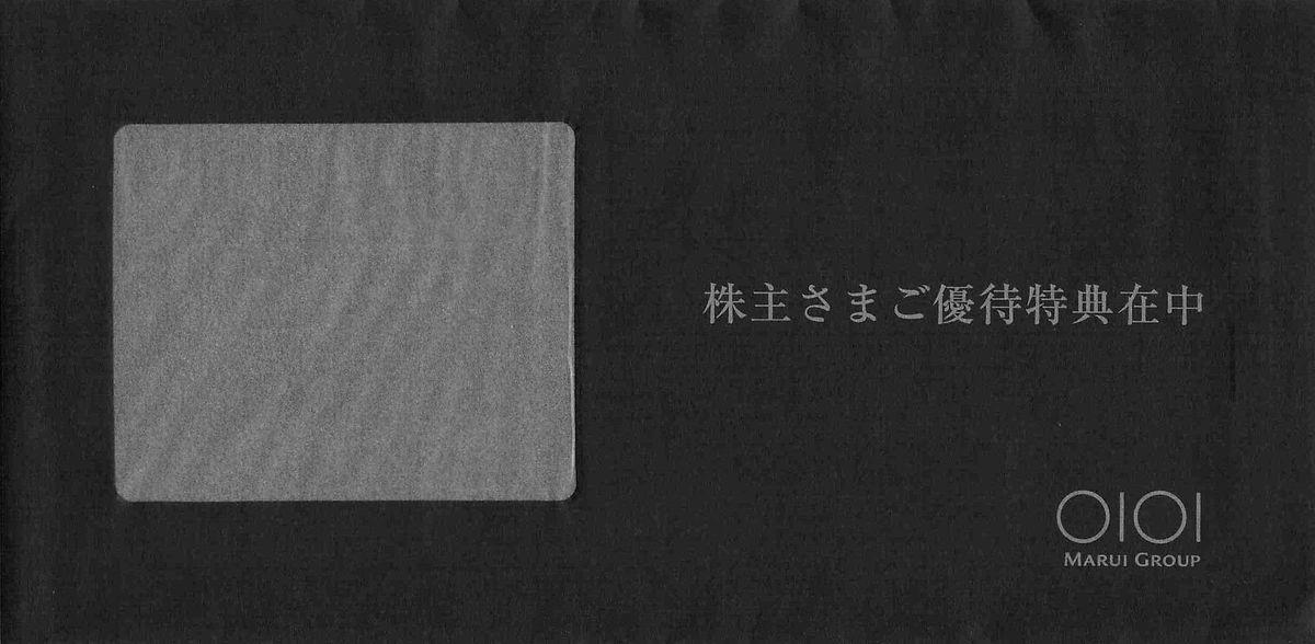 f:id:kei_kichy:20201205084442j:plain