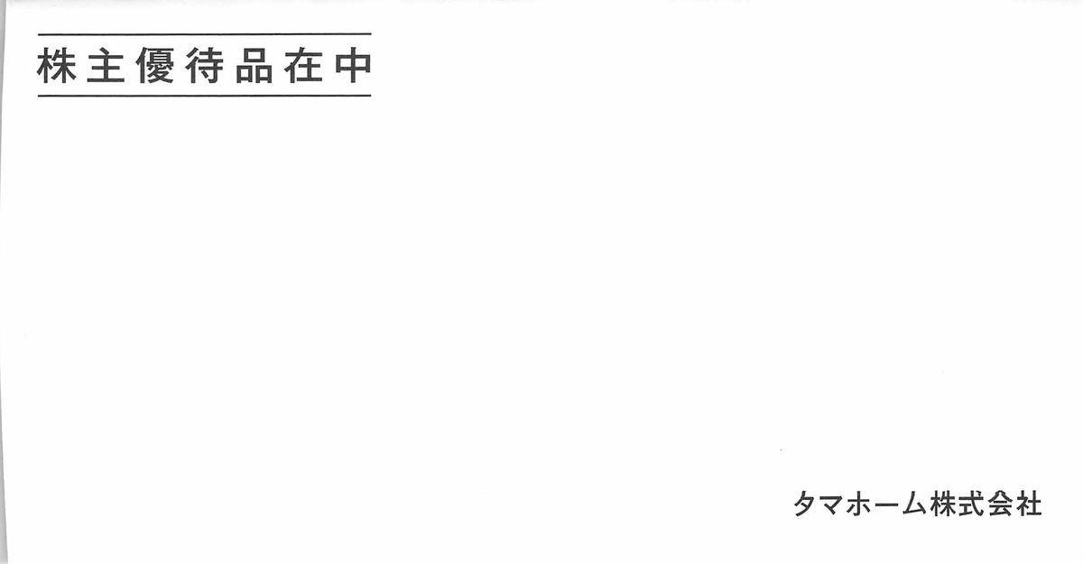 f:id:kei_kichy:20210211090237j:plain
