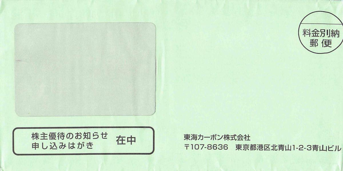 f:id:kei_kichy:20210507192052j:plain