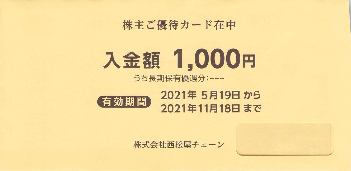 f:id:kei_kichy:20210522145812j:plain