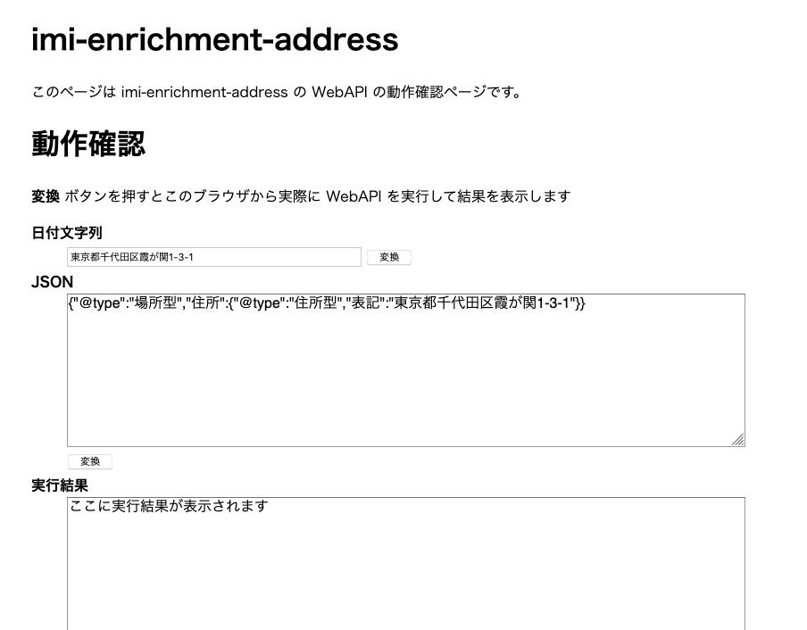 f:id:kei_s_lifehack:20200529142233p:plain