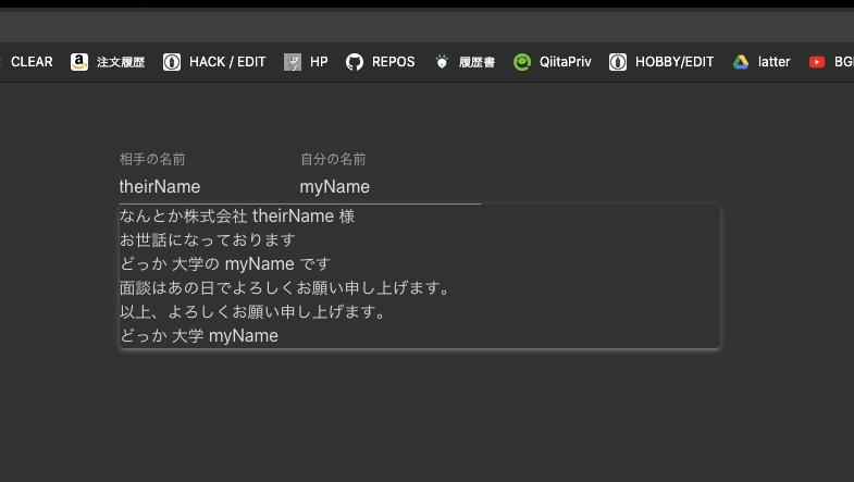 f:id:kei_s_lifehack:20201014041100p:plain