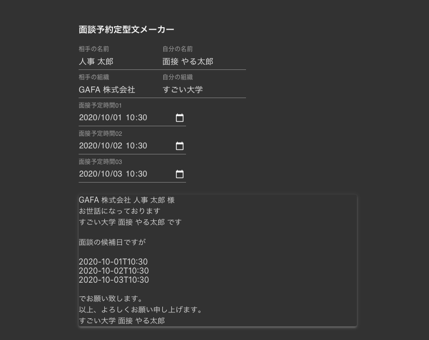 f:id:kei_s_lifehack:20201014051758p:plain
