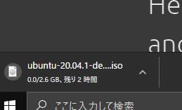 f:id:kei_s_lifehack:20201101220659p:plain