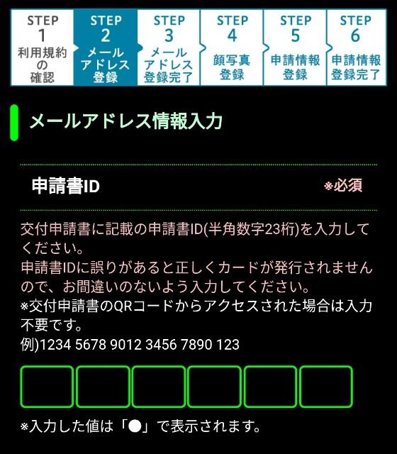 f:id:kei_s_lifehack:20210419121617j:plain