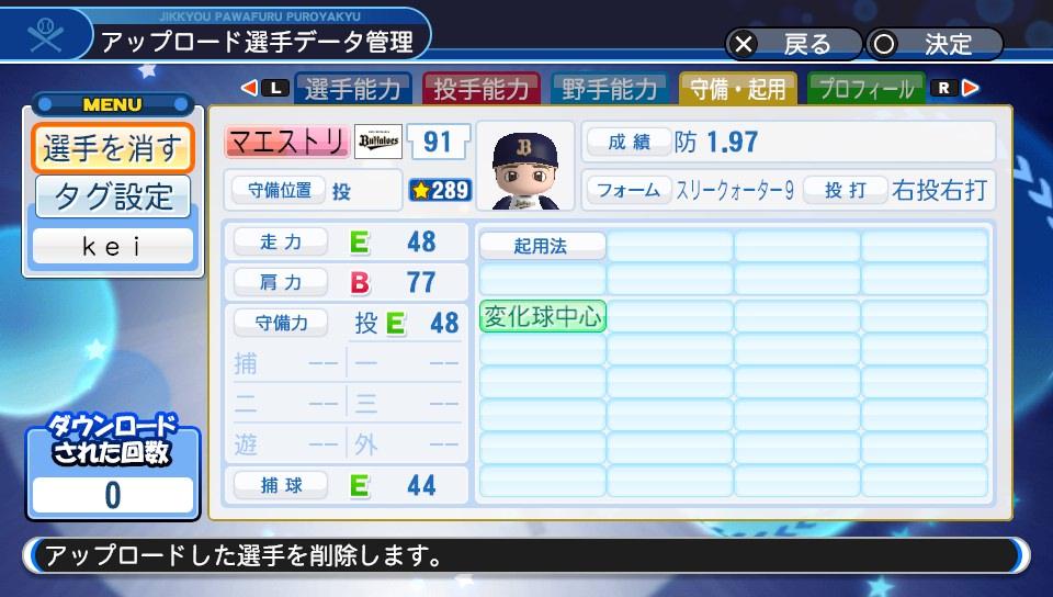 f:id:kei_sukinakoto:20190427005845j:plain