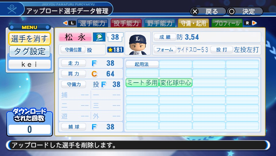 f:id:kei_sukinakoto:20190505183034j:plain