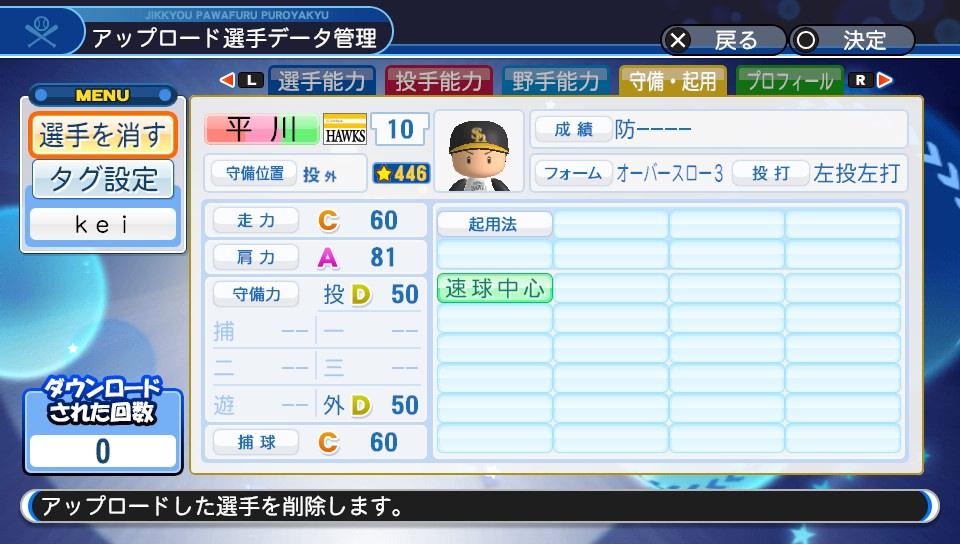f:id:kei_sukinakoto:20190524165607j:plain
