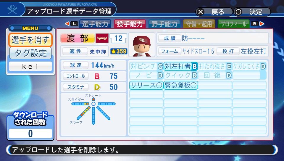 f:id:kei_sukinakoto:20190524211002j:plain