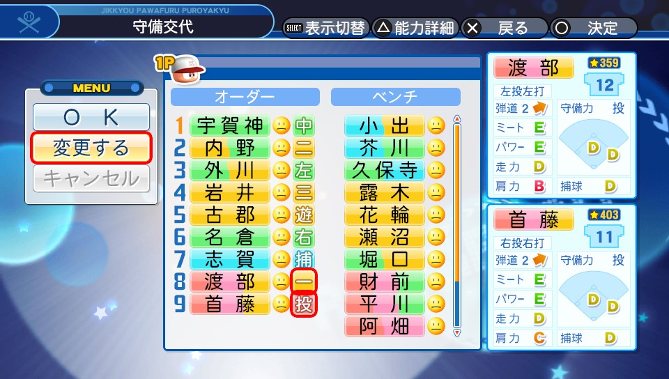 f:id:kei_sukinakoto:20190524212435j:plain