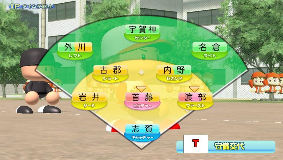 f:id:kei_sukinakoto:20190524212942j:plain