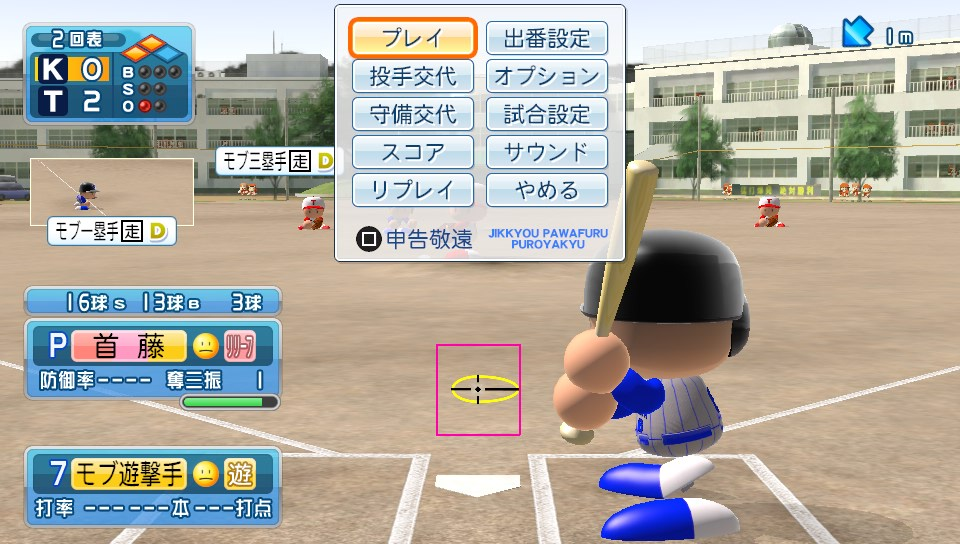 f:id:kei_sukinakoto:20190524213111j:plain