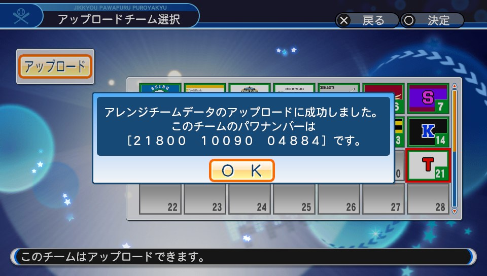 f:id:kei_sukinakoto:20190525175017j:plain