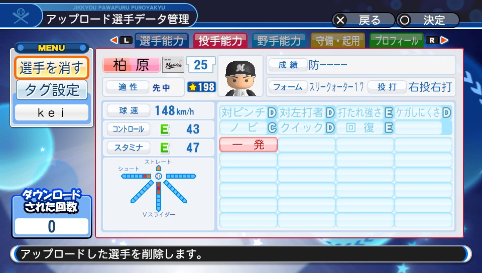 f:id:kei_sukinakoto:20190604003712j:plain