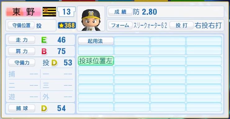 f:id:kei_sukinakoto:20190612211729j:plain