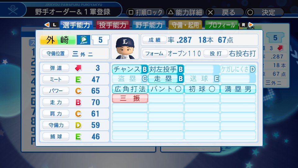 f:id:kei_sukinakoto:20190613170328j:plain