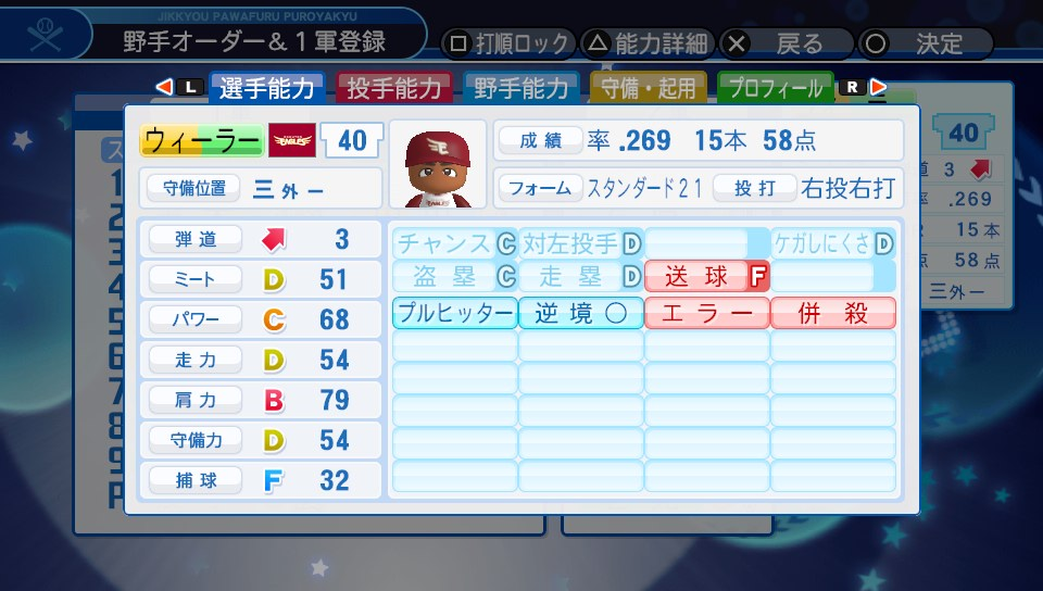 f:id:kei_sukinakoto:20190613172451j:plain