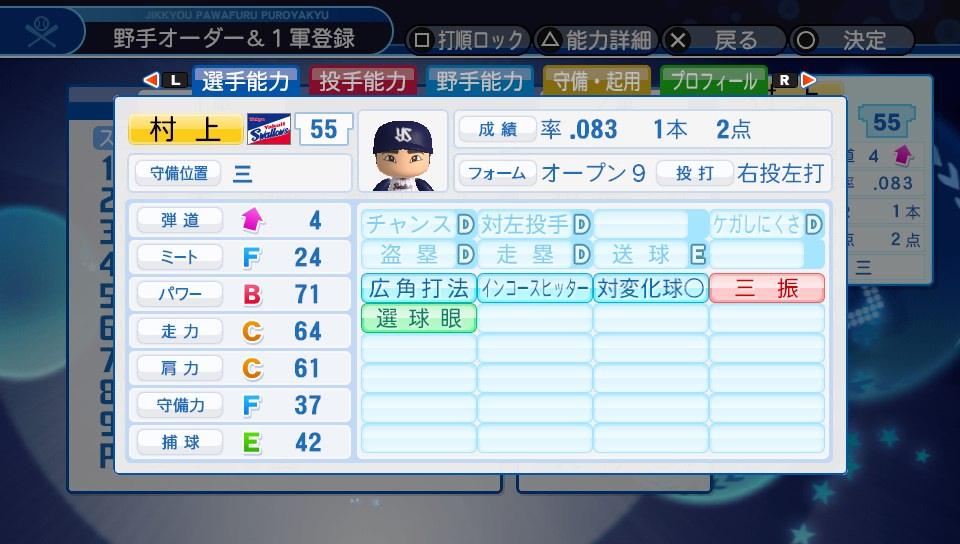 f:id:kei_sukinakoto:20190613173344j:plain