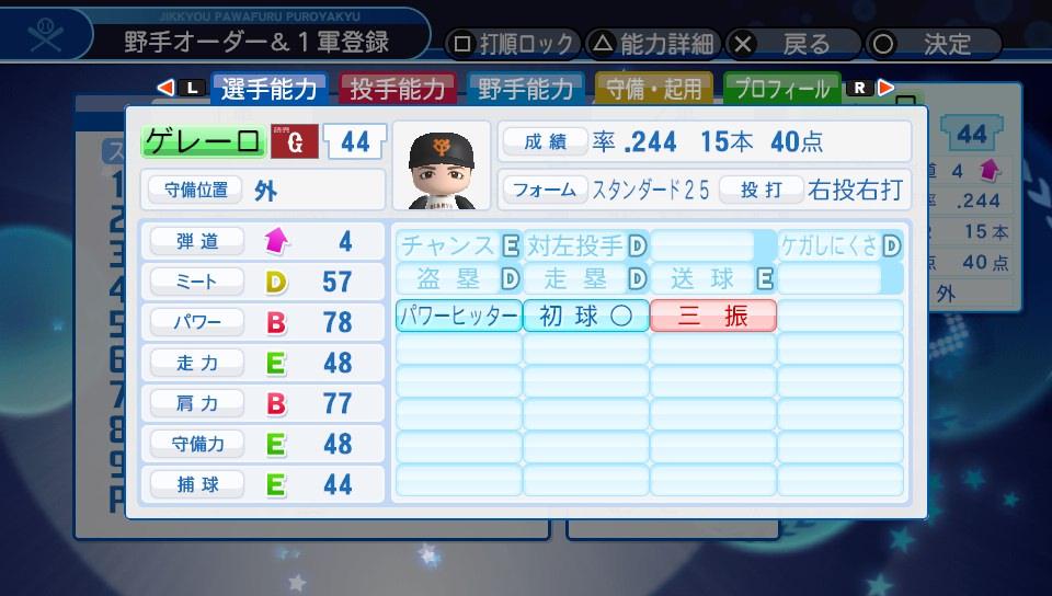 f:id:kei_sukinakoto:20190613173853j:plain