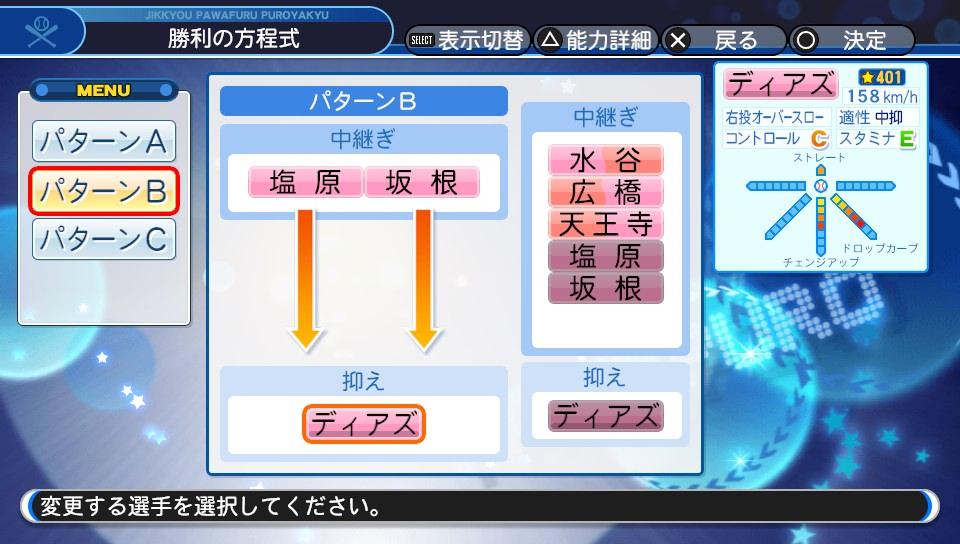 f:id:kei_sukinakoto:20190624145109j:plain