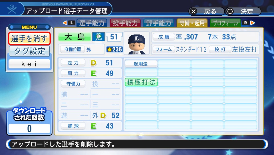 f:id:kei_sukinakoto:20190625224401j:plain