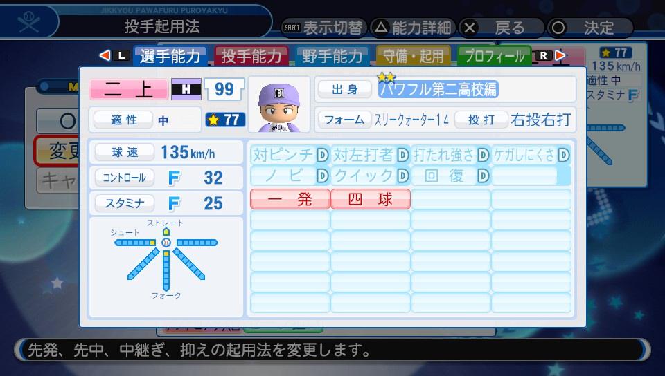 f:id:kei_sukinakoto:20190702122026j:plain