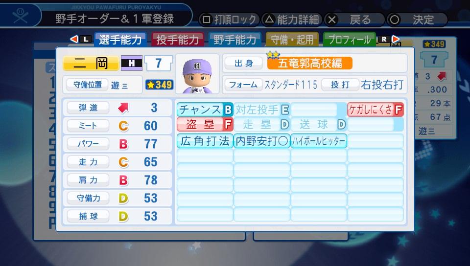 f:id:kei_sukinakoto:20190702144629j:plain