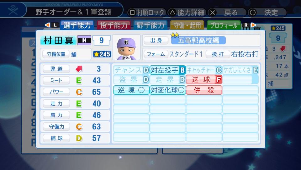 f:id:kei_sukinakoto:20190702145836j:plain
