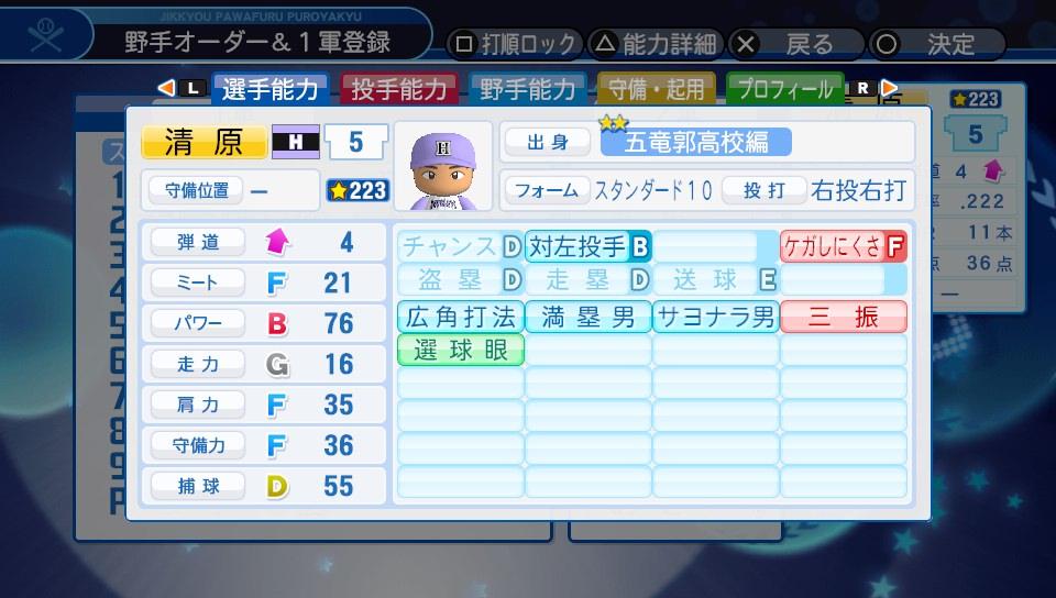 f:id:kei_sukinakoto:20190702151721j:plain