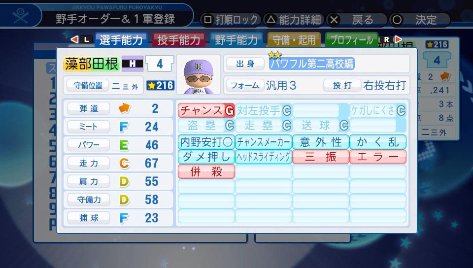 f:id:kei_sukinakoto:20190702152156j:plain
