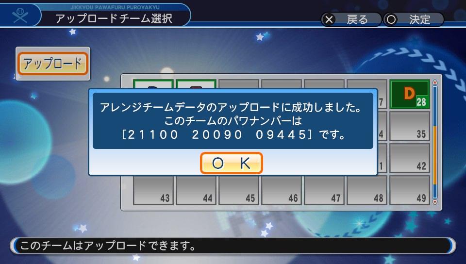 f:id:kei_sukinakoto:20190702153920j:plain