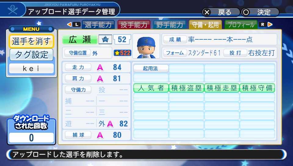 f:id:kei_sukinakoto:20190707192117j:plain