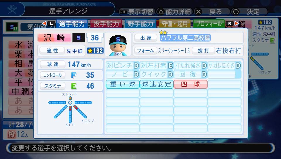f:id:kei_sukinakoto:20190715182551j:plain