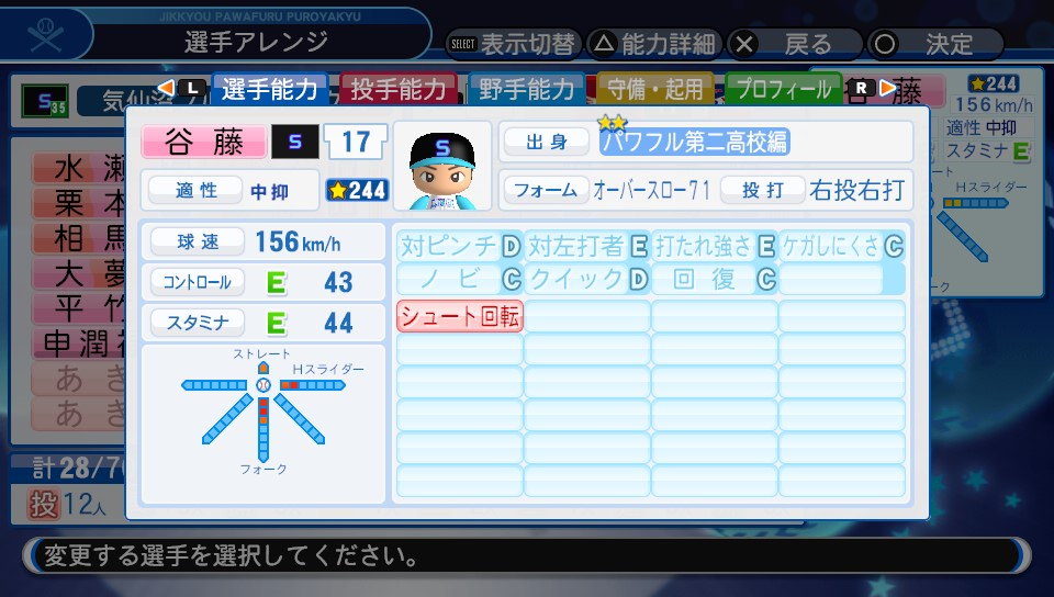 f:id:kei_sukinakoto:20190715183141j:plain